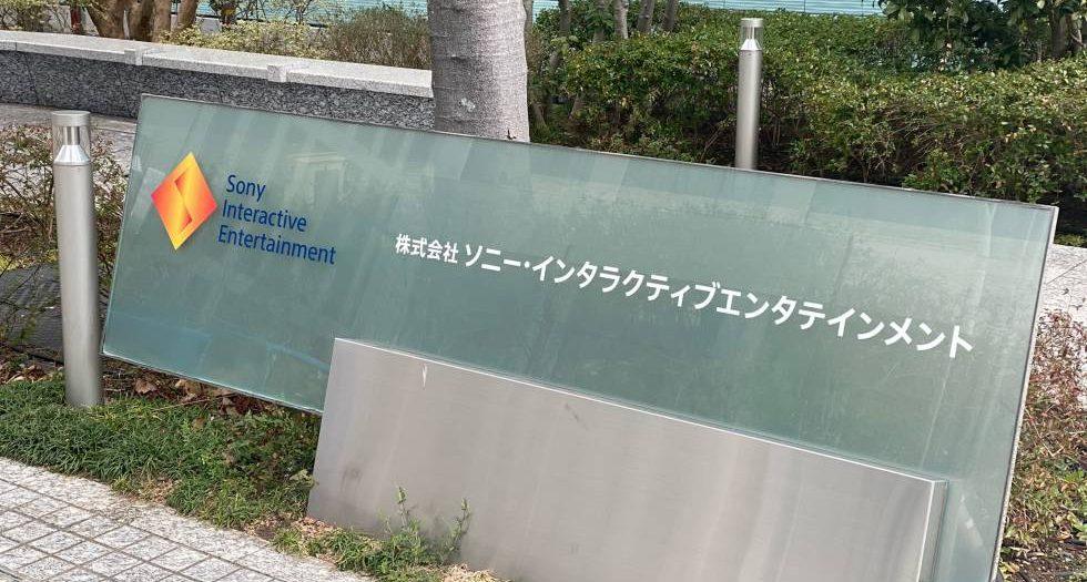 Masaaki Yamagiwa
