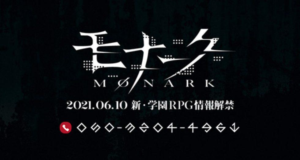 School Monark