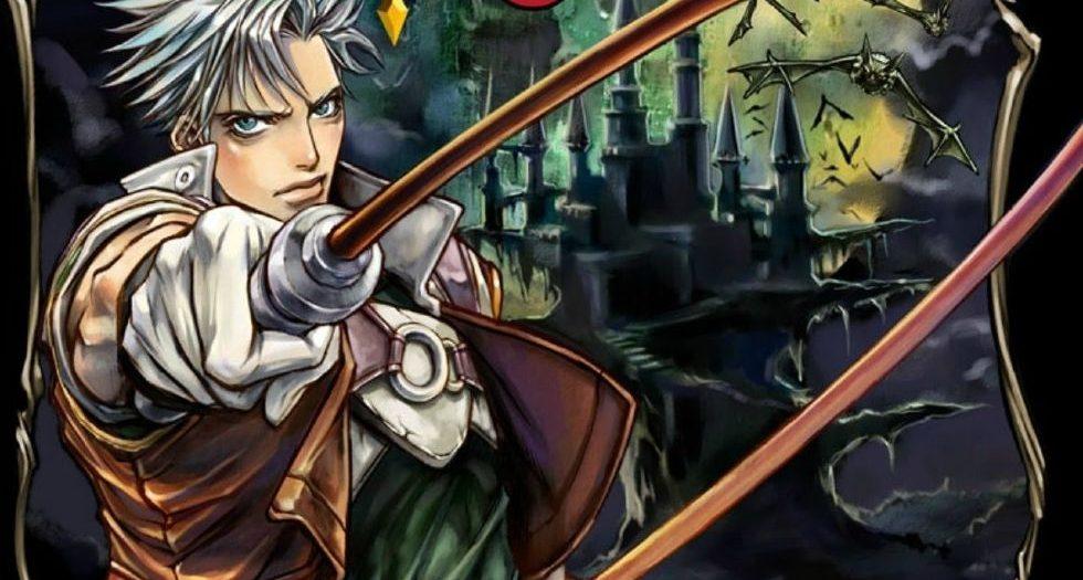 Castlevania Advance