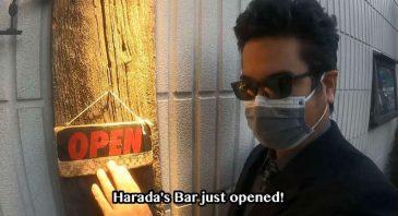 Harada's Bar